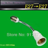 Lamp Holder Converter E27 Converter E27