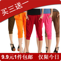 Cattle spring and summer casual candy color viscose harem pants women's legging