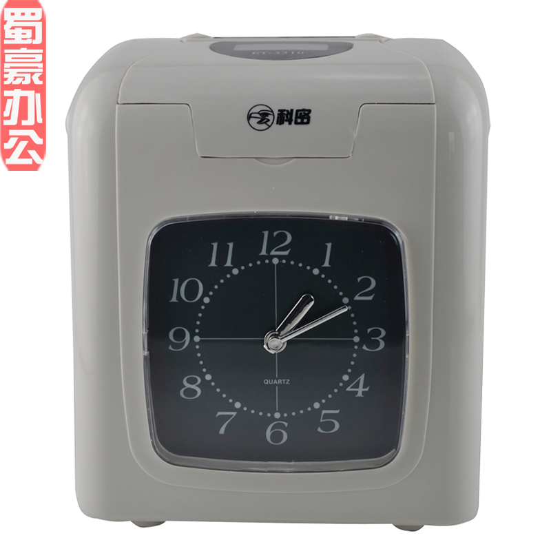 Comet et-3310 attendance machine punch card clock time clock cardpunch black and red two-color casts attendance machine(China (Mainland))
