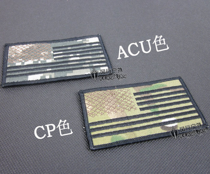 military uniform Acu flag cp american flag embroidery velcro armband badge(China (Mainland))