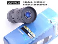 Optics TT 15X-80X Power Spyglass Telescope w/ Carry Case Handheld Pocket
