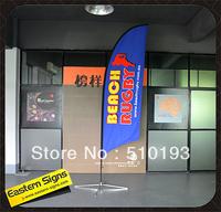 2.5m flying banner