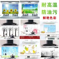 Free shipping 10pcs/lot high quality aluminum foil oil stove