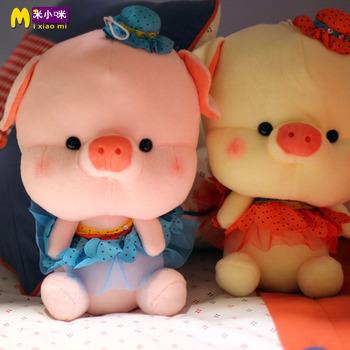 Plush toy bee pig wedding dress pig dudu doll pig doll toy