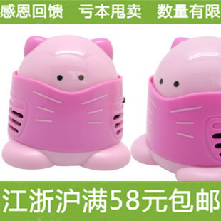 FREE SHIPPING Cat desktop vacuum cleaner mini vacuum cleaner color table(China (Mainland))
