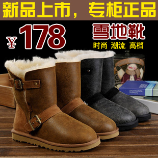 2013 women&#39;s shoes boots thermal embossed hasp fashion snow boots(China (Mainland))