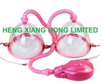Nipple Vibrator, electronic Enlarge Breast air Pump , Vibration Breast Enhancement,breast massager,  breast enhancer vibrator