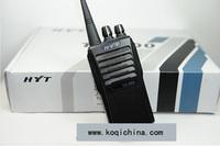3pcs/lot DHL Free shipping free radio FM TC-600 450-470mhz 5Watts intercom long distance wireless