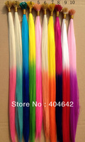 Free Shipping 100 pcs / bundle colorful,single Gradient straight COSPLAY Tipped Synthetic Hair Extensions netweight 50g