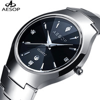 New arrival Aesop watch fashion tungsten steel table popular vintage table waterproof male watch