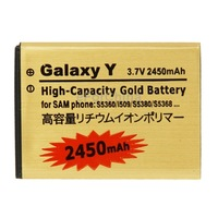 2450mAh High Capacity Gold Business Battery for Samsung Galaxy Y  S5360