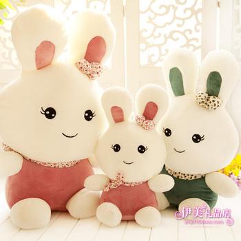 Simple rabbit plush toy rabbit birthday present for girlfriend gifts wedding doll the rascal rabbit doll