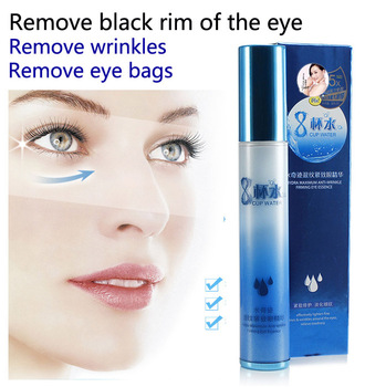 Free shipping!!! hyaluronic acid, vitamin B5 SPA eye mask,Effectively remove eye fine lines 2pcs 15ml collagen eye cream ball