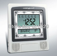 2013 new azan  for all prayers 1150 cities azan desk wall clock Qibla