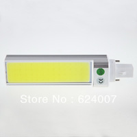 High power 12w G23 1100lm cob LED pl light