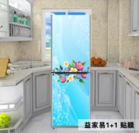 60*150cm Air conditioning Refrigerator decor  HD Pattern Sticker home decor waterproof oil pvc sticker  hh-019