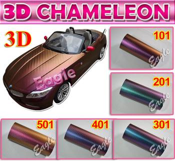 chameleon Carbon Fiber Water Transfer Printing Film 3d chameleon carbon fiber sticker carbon fiber sticker