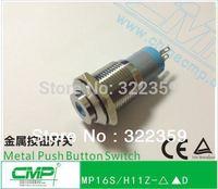 CMP 16mm Sea Blue LED  Illuminated Light  Push On Off Switch  (TUV ,CE)