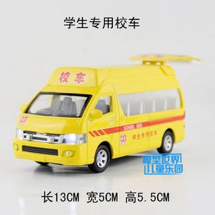 Artificial alloy car model toy microbiotic school bus acoustooptical WARRIOR trunk