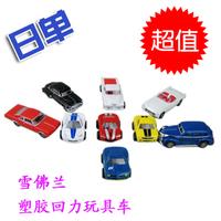 Small CHEVROLET WARRIOR car toy car inertia car