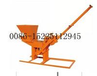ODFC-071    pellet press making machines