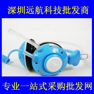 Blue y-658 multicolour line internet cafes earphones(China (Mainland))