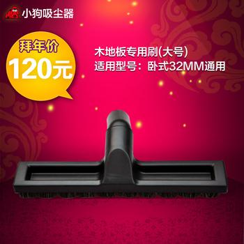Vacuum cleaner accessories horse mane wood floor Large , 110mm 32mm inradius