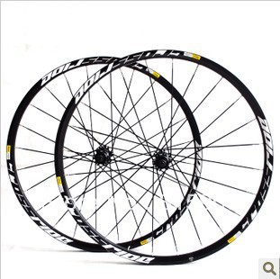 Free shipping!!! Mavic CROSS RIDE 26&quot; Mountain bicycle wheelset QRM hub FTS-L free-wheel body bike wheelset 24 holes center lock(China (Mainland))