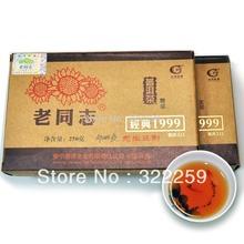 [DIDA TEA] 2011 yr Lao Tong Zhi * China Yunnan Haiwan Old Comrade Pu er Puer Pu Erh tea classic 1999 Ripe Shu tea brick 250g
