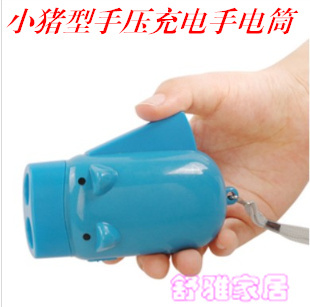Shote hand charge flashlight automatic charge flashlight mini portable household glare(China (Mainland))