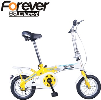 Qh535i 12 mini folding bike bicycle