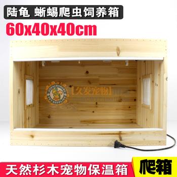 Reptile tank tortoise box lizard pet heated incubator 60x40x40cm mosquera wooden box