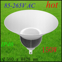150W high bay light/high bay lamp/AC 85-265V/energy saving light/highbaylights/free shipping for UPS