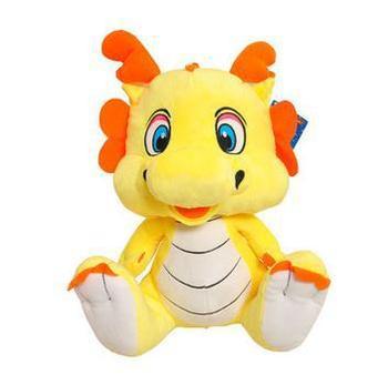 33cm Children's Day Plush toy yellow Dragon plush doll boy girl Children lover gift Christmas day birthday Baby gift present