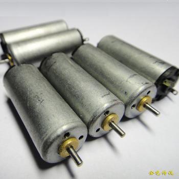 1230 motor small motor micro dc motor low speed motor
