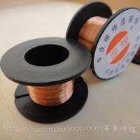 Enameled wire fine copper wire line welding wire motor winding