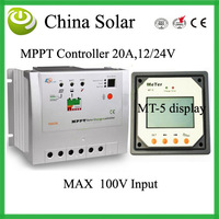 12/24V auto work , 20A , MPPT solar charge controller regulator With MT-5 Remote Meter
