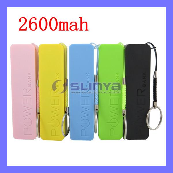 2600mah Colorful Perfume Mobile Phone Power Bank(China (Mainland))