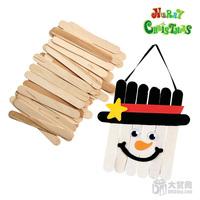 Free Shipping 200pcs/lot Original Color DIY Wood Ice Cream Stick Match Toys For Kids,11cm*1cm