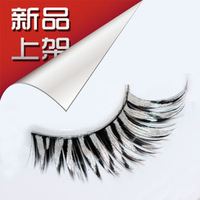 Halloween party masquerade k015 popular false eyelashes