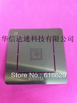 MT6575 plant tin General MT6515A