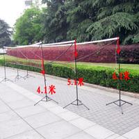Net portable badminton net frame standard badminton rack pillar
