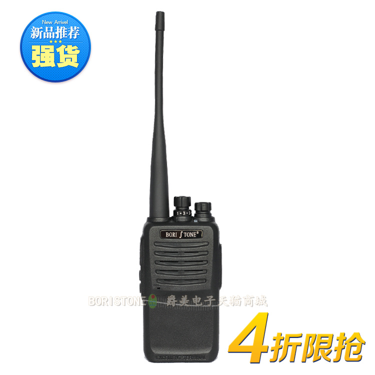 Full-range x5 outdoor 7.5w high power interphone 15 car radio(China (Mainland))