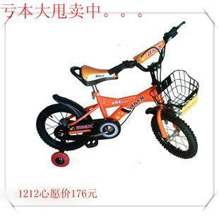 Kid Bicycle Kids bike folding 121416 toy car child bike buggiest  Child Bicycle Child bike Child Rider Kid Rider