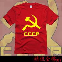 ussr Emblem cccp sickle axe red rock 100% cotton short-sleeve t-shirt
