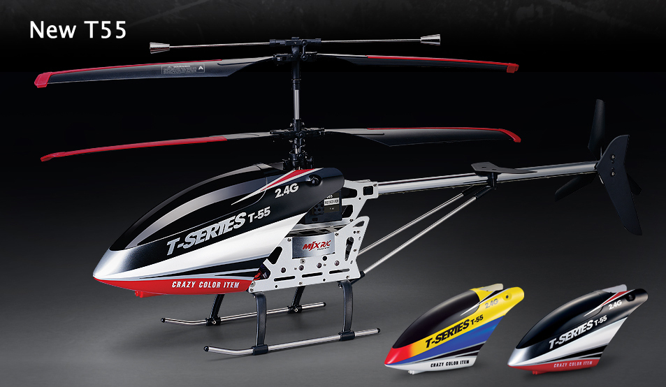 MJX T55 2.4G 3.5CH RC Helicopter 64cm 3D flight Metal / GYRO 2.4GHz / Camera mjx T23(China (Mainland))