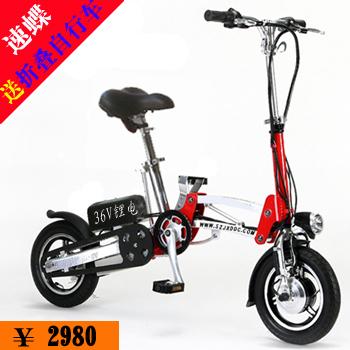 電動自転車折畳12折り畳み式 ...