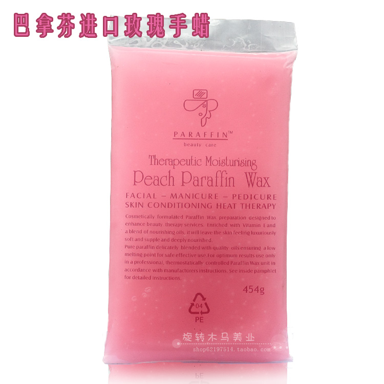 Wax skin whitening moisturizing essential oil rose paraffin bath armfuls 454g(China (Mainland))