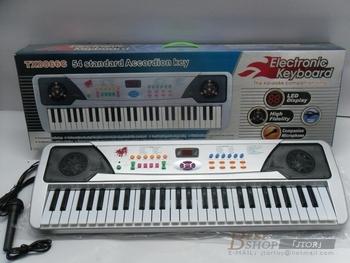 electronic music keyboard