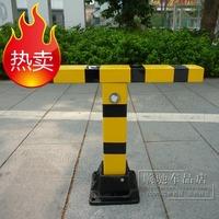 Shunchi car thickening t parking lock emplacement lock manual lock parking lock